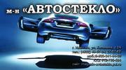 Автостекло для Skoda | Боковые стекла для Skoda | Лобовые ...