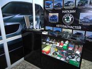 Автозапчасти для автомобилей марки Skoda (Шкода)
